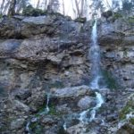 Водопад Парковый Верхний