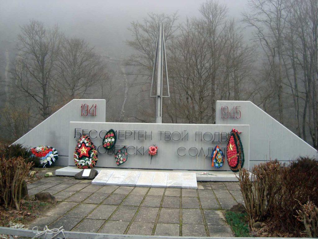 Монумент советскому солдату