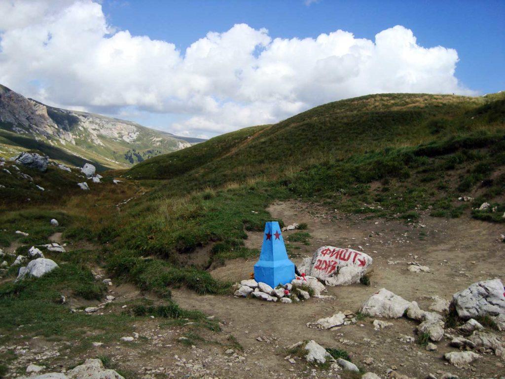 Перевал Армянский