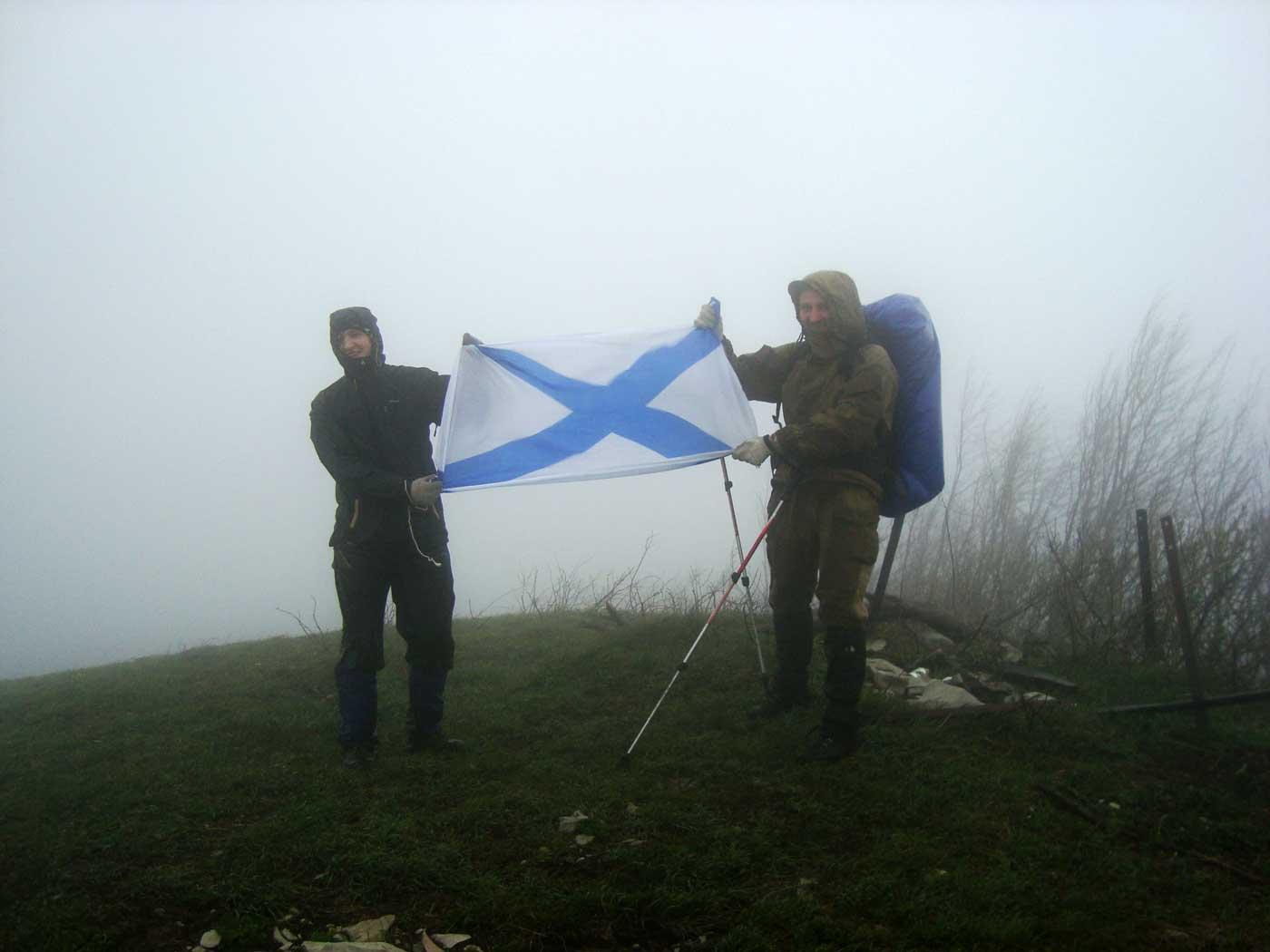 Яков и Володя на вершине Почепсухи