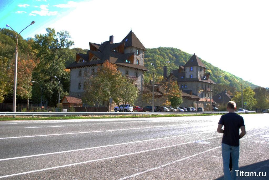 Горячий ключ отель Старый Замок