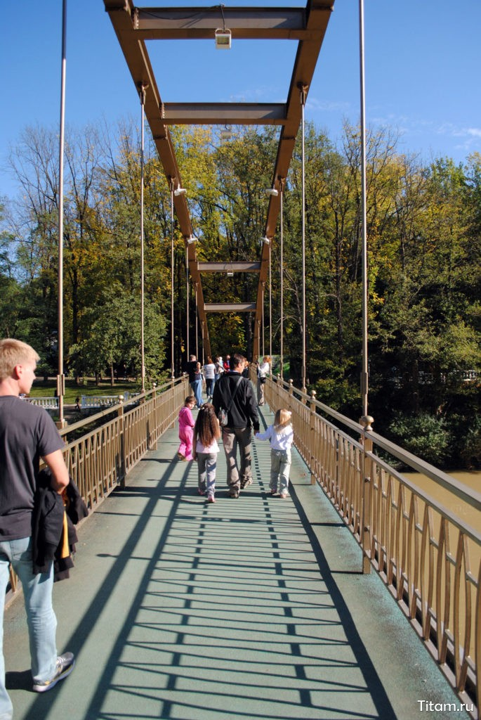Мост Надежды (Счастливый мост)