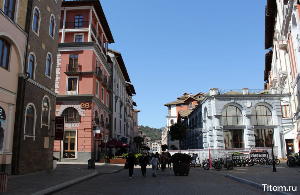 Центральная улица