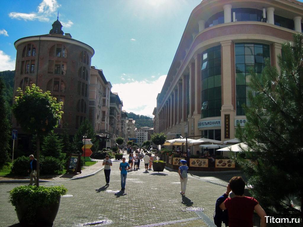 Торговый центр (справа)