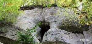 Богатырские пещеры горячий ключ
