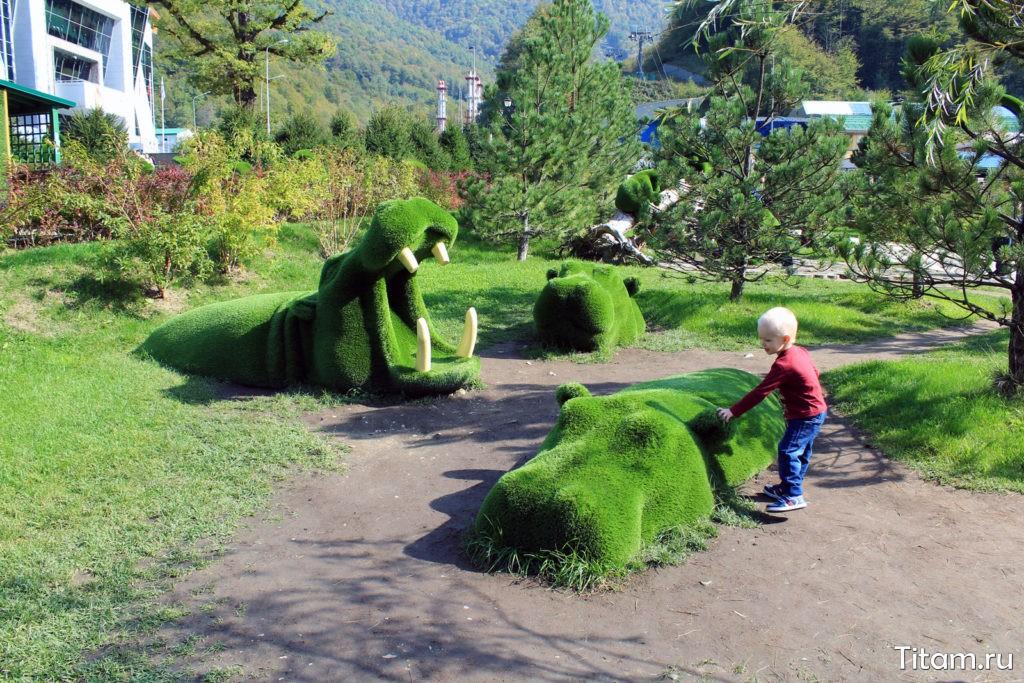 ГТЦ Газпром парк зеленая планета
