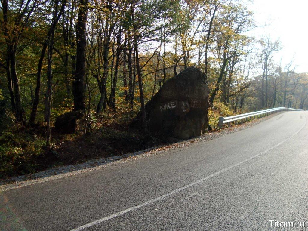 Планческие скалы