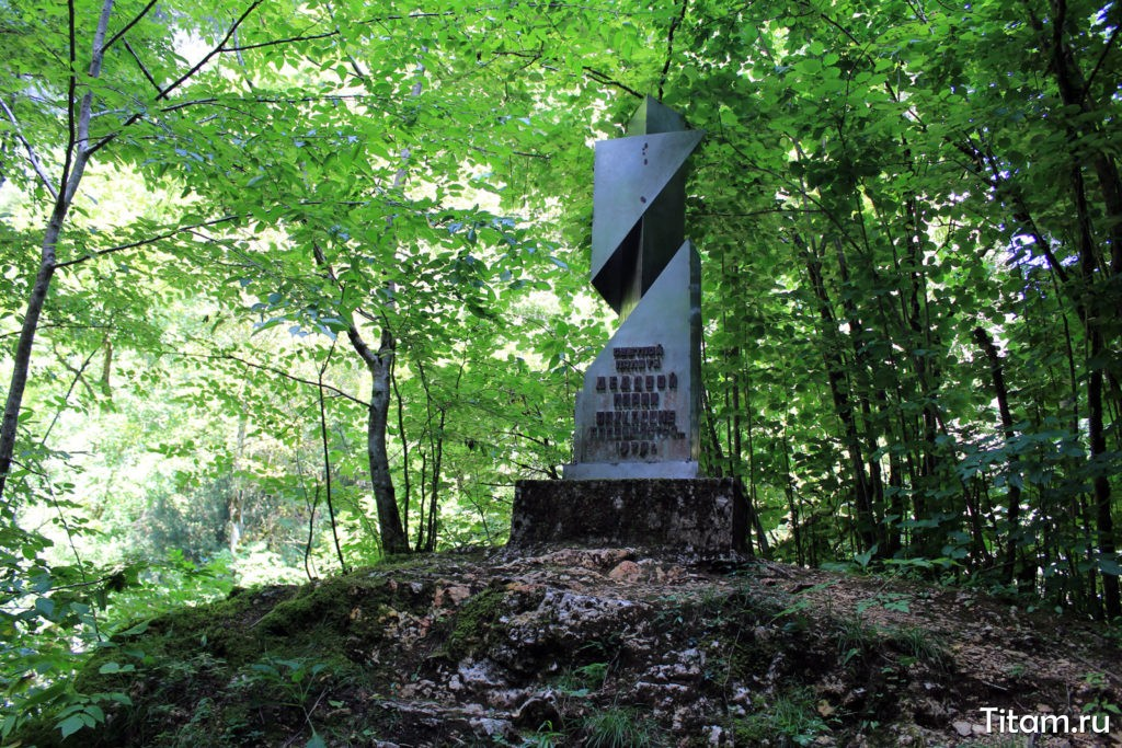 Памятник Дедовой Марии Архиповне