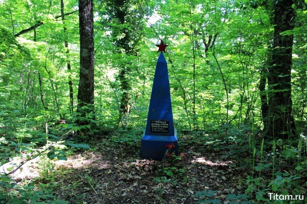 Памятник летчикам
