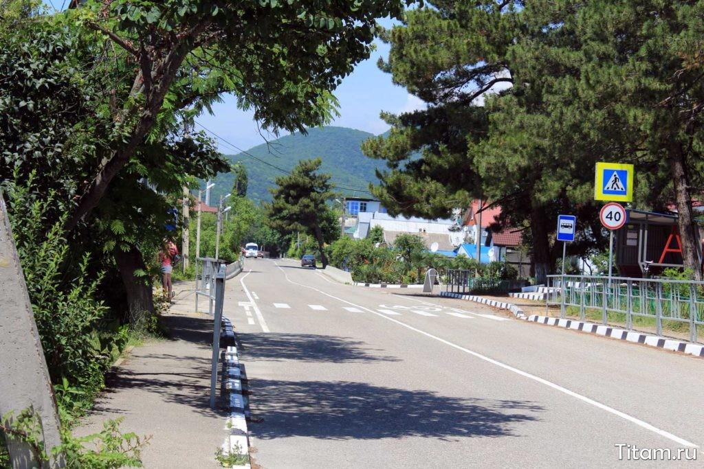 Село Криница