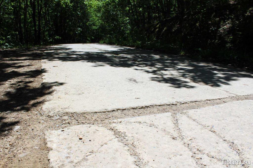 Бетонная дорога на Собер-Баш