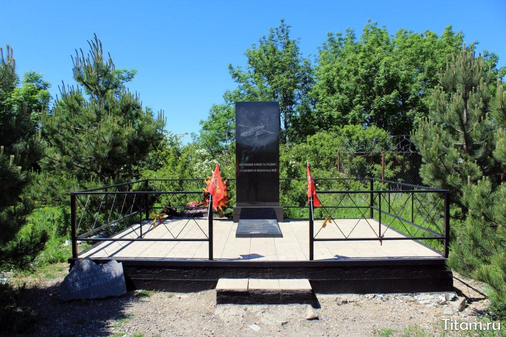 Памятник лётчикам на Собере