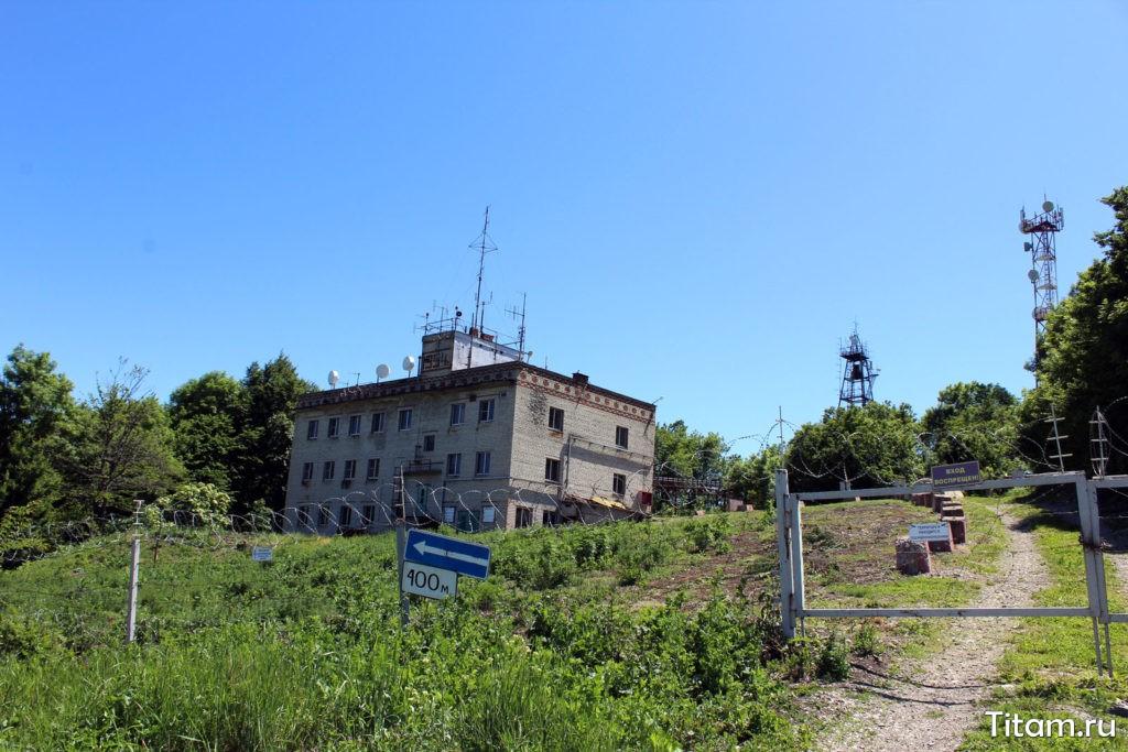 здание на Собер-Баше