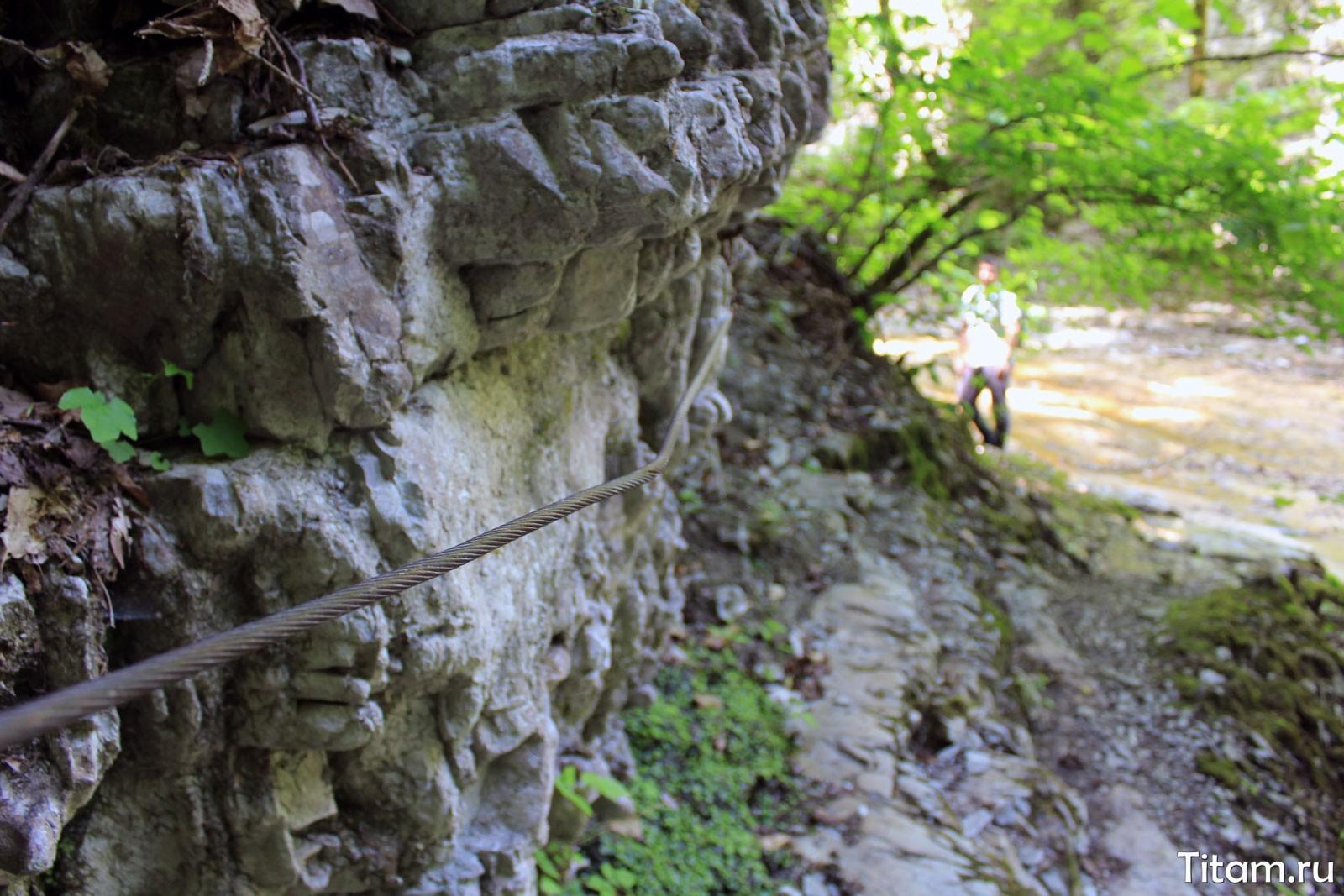 Трос. Водопад Нос