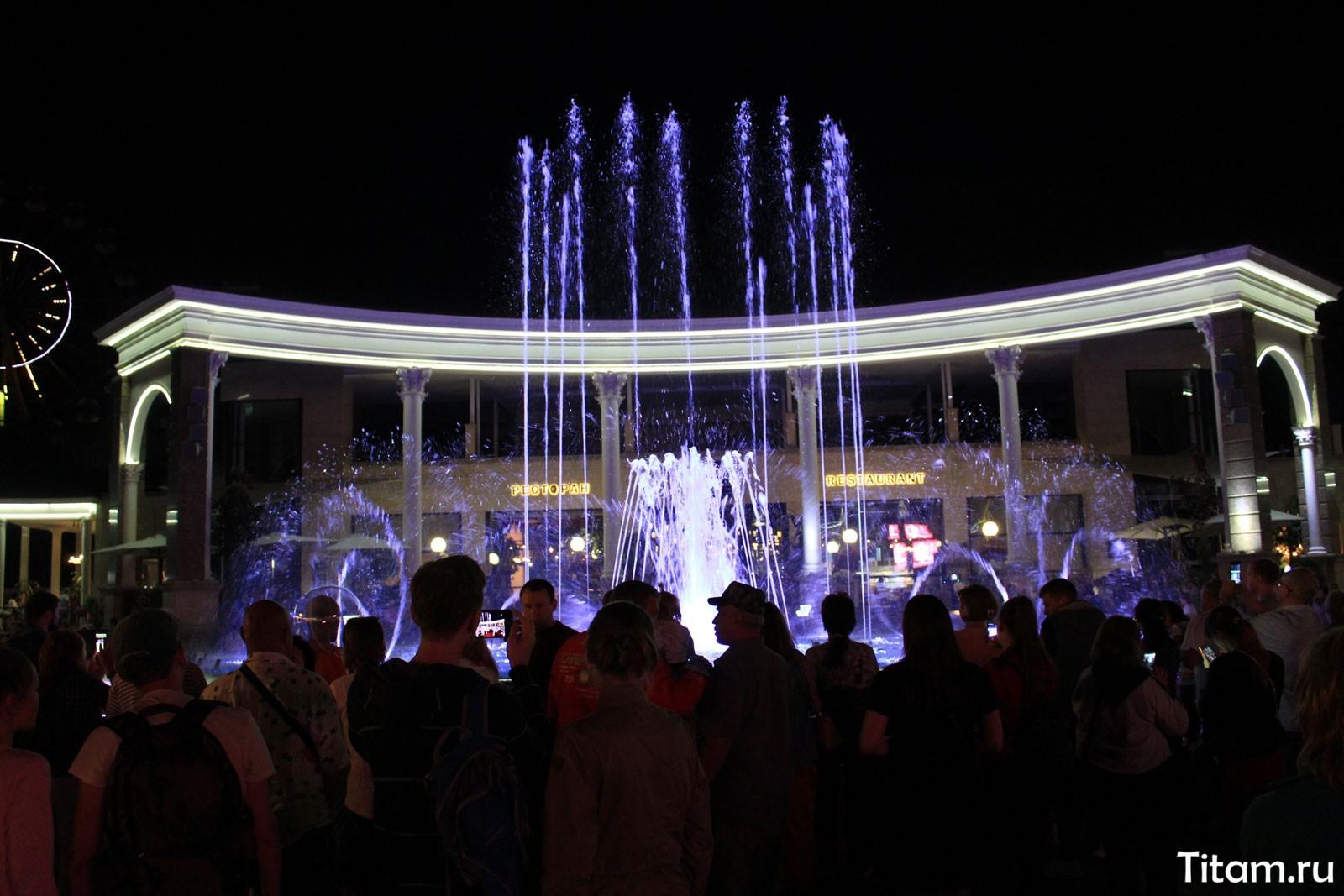 Поющий фонтан. Кисловодск