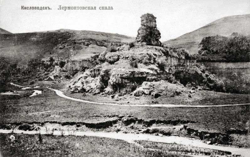 Лермонтовская скала. Старинная открытка