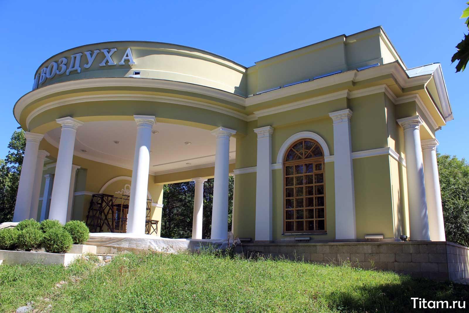 Храм воздуха. Кисловодский курортный парк