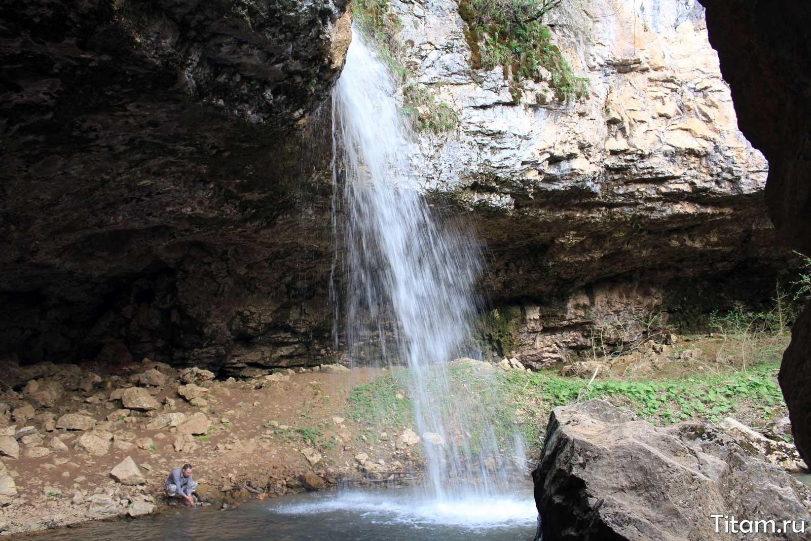 Водопад Школьный (Чинарский)
