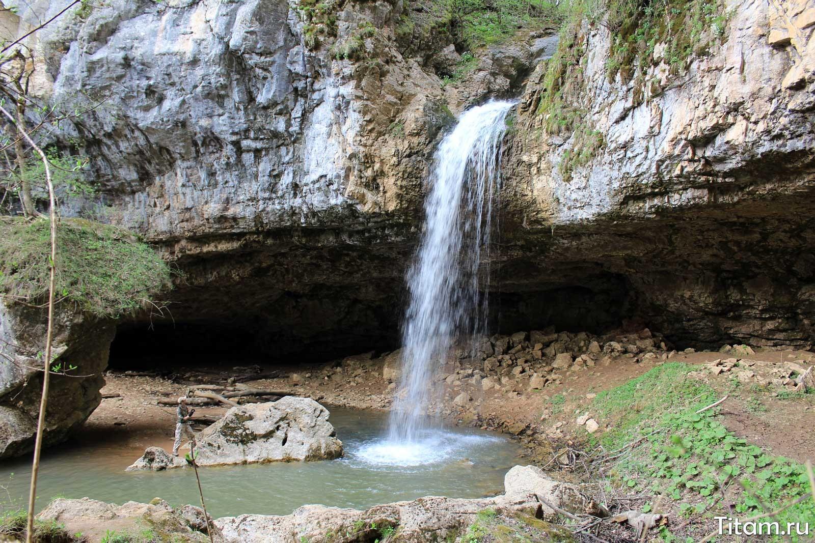 Водопад Школьный