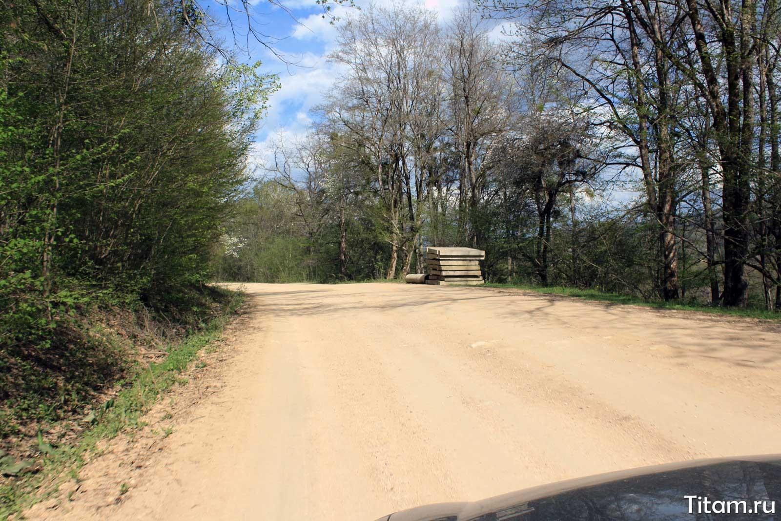 Дорога на Русский хутор