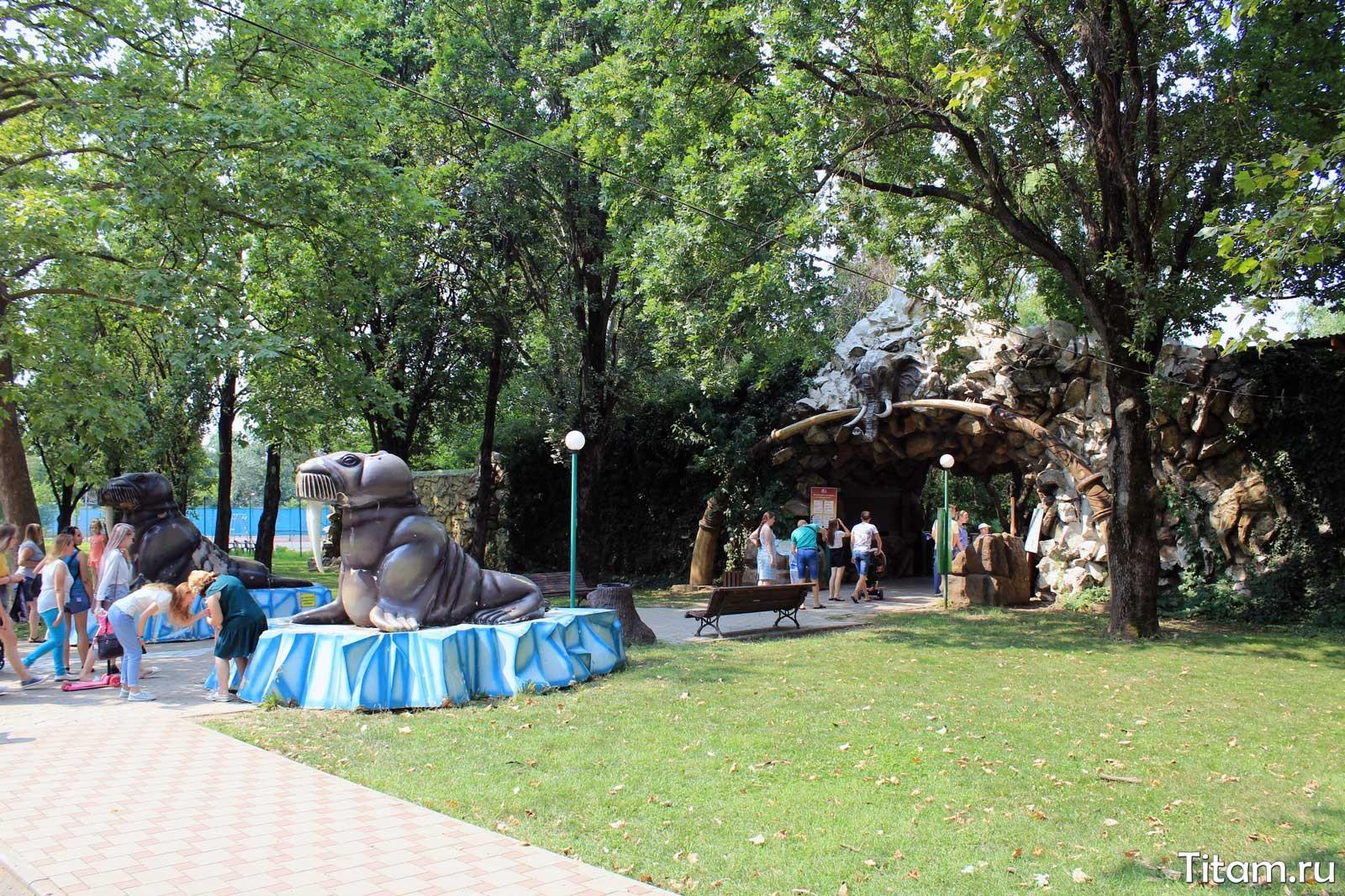 Вход в Сафари-парк Краснодар