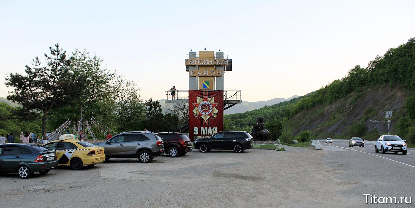 Смотровая возле Молдовановки